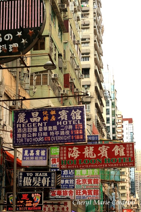 Signboards along road, Hong Kong.