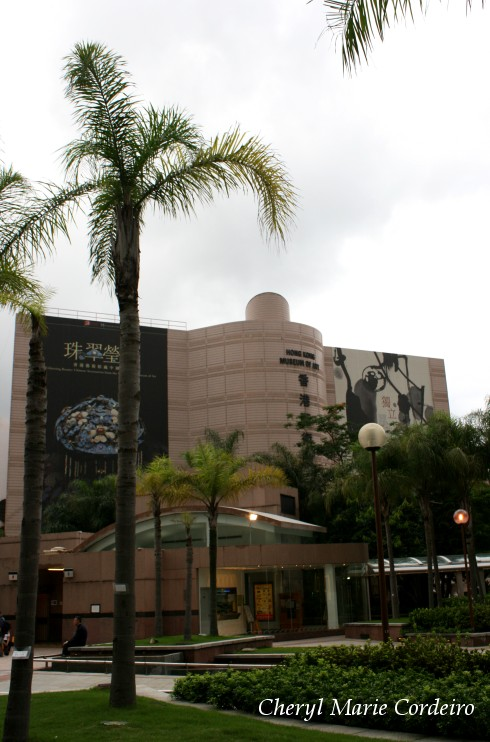 Hong Kong Museum of Art, Tsim Sha Tsui, Victoria Harbour.