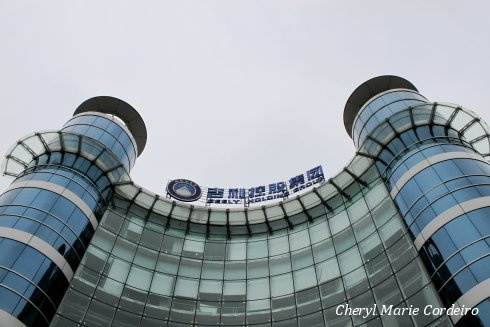 Geely headquarters, Hangzhou, China.